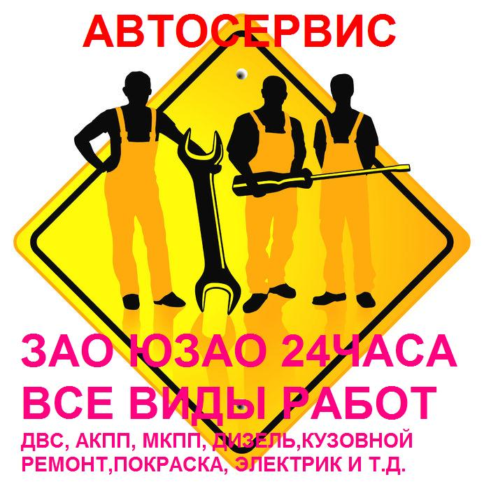 урал транс сервис пермь: